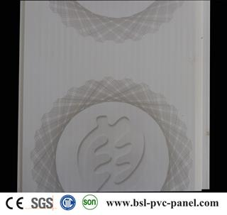20cm 6mm normal printing pvc ceiling panel