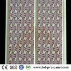 Reansonable price 20cm pvc ceiling panel