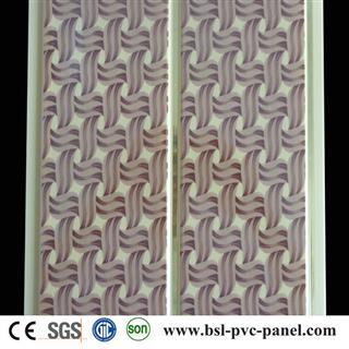 Reansonable price 20cm pvc ceiling panel