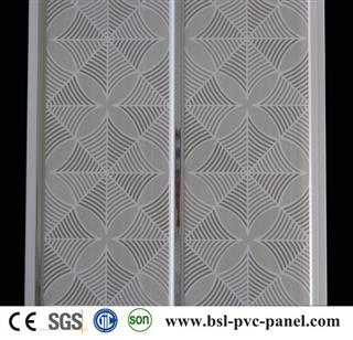 middle groove pvc ceiling from good supplier