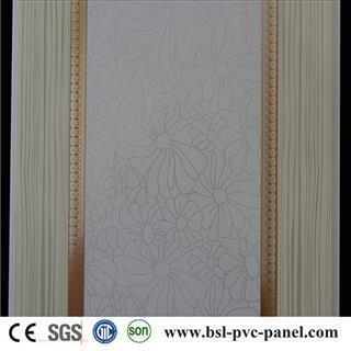 30CM pvc ceiling panel from Haiyan