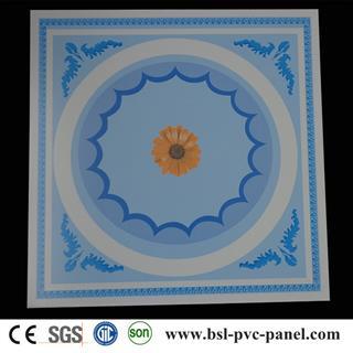 59.5cm square pvc ceiling tiles from Haiyan