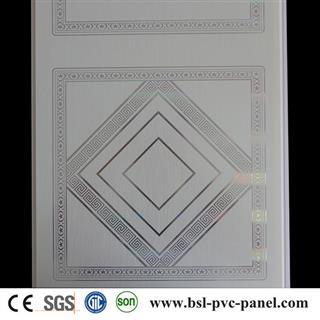 Good quality 30cm 8mm pvc ceiling panel for interior decoration