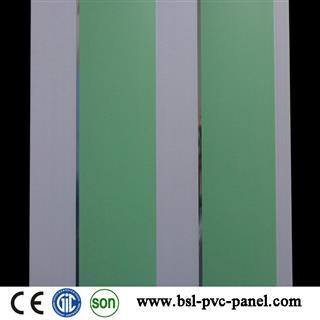 20cm pvc ceiling panel for Ukraine