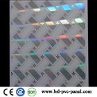 25cm 7mm laser pvc panel for Ukraine