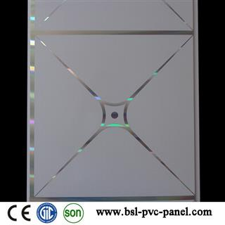 3.9m 30cm 8mm laser pvc ceiling panel