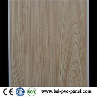 Pakistan wooden color 25cm wave pvc wall panel
