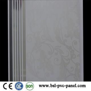 20cm 7.5mm hot stamping pvc ceiling panel for Indonesia
