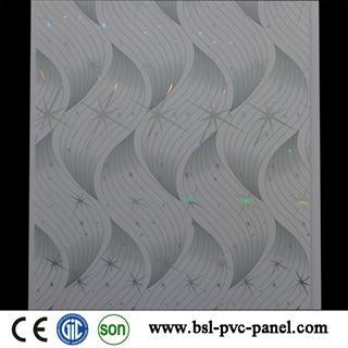 25cm laser pvc ceiling panel for Ukraine