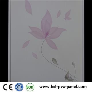 Algeria 25cm pvc ceiling panel from Professional manufacturer