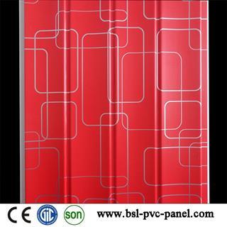 Pakistan hot sale 25cm wave pvc wall panel