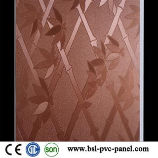 25cm 7.5mm flat pvc wall panel from China