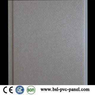25cm 8mm U Groove lock pvc wall panel