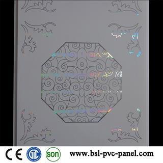 30cm 9mm interior decoration laser pvc ceiling panel