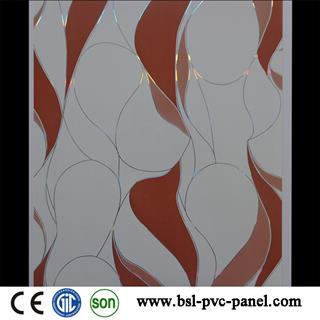 Algeria 25cm 7mm pvc ceiling panel from China