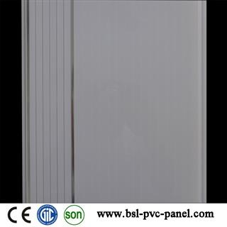 20cm 8mm 2.5kg pvc ceiling panel supplier