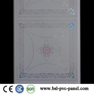 30cm 8mm pvc ceiling panel supplier from China