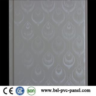 25cm 8mm U groove 3kg pvc wall panel