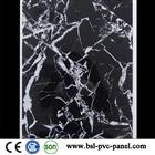 India 25cm marble pvc panel supplier