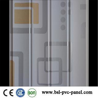 Pakistan 25cm 7.5mm wave pvc wall panel