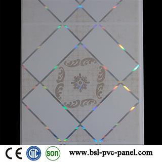 30cm 8mm 2.4kg/sqm laser pvc ceiling panel