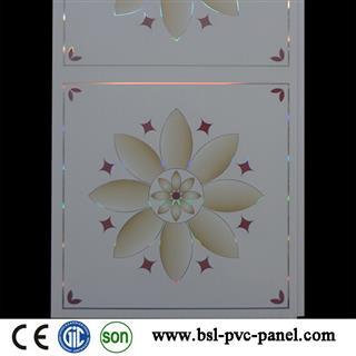 30cm 2.6kg/sqm pvc ceiling panel form professional manufacturer