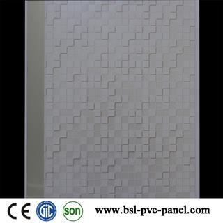 3900*30*8mm pvc ceiling panel supplier