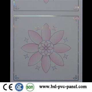 South africa 30cm 3.9m good quality pvc ceiling panel