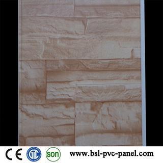 25cm plain pvc wall panel for Pakistan