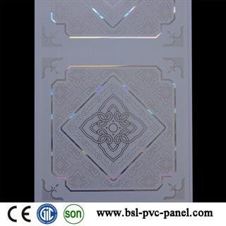 30cm pvc ceiling panel from professional manufacturer