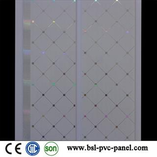 20cm 7.5mm middle groove pvc ceiling panel for Indonesia