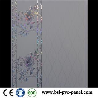 Algeria 25cm pvc ceiling panel Supplier