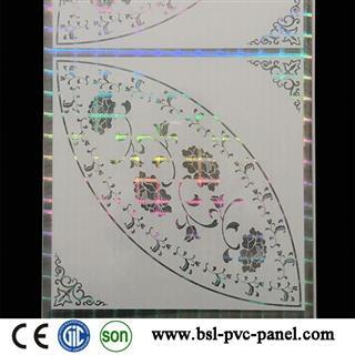 30cm 7MM pvc ceiling panel for Africa market