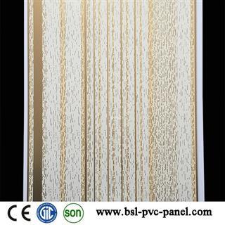New design 25cm 2.6kg pvc wall panel for Pakistan Market