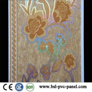 25cm hot stamping pvc panel from China
