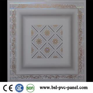 595*595*7mm PVC Ceiling Tiles export to Iraq