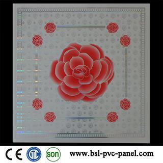 603*603*7MM PVC Ceiling tiles for Pakistan and Sri Lanka