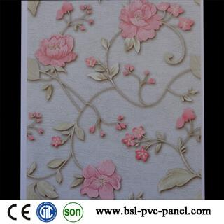 25cm pvc panel manufacturer in China
